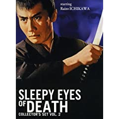 Sleepy Eyes of Death Collectors Set 2