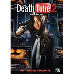 Death Tube 2