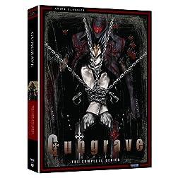 Gungrave: The Complete Series Box Set  (Classic)