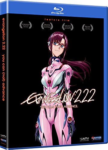 Evangelion: 2.22 You Can [Not] Advance [Blu-ray]