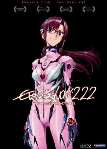 Evangelion: 2.22 You Can [Not] Advance