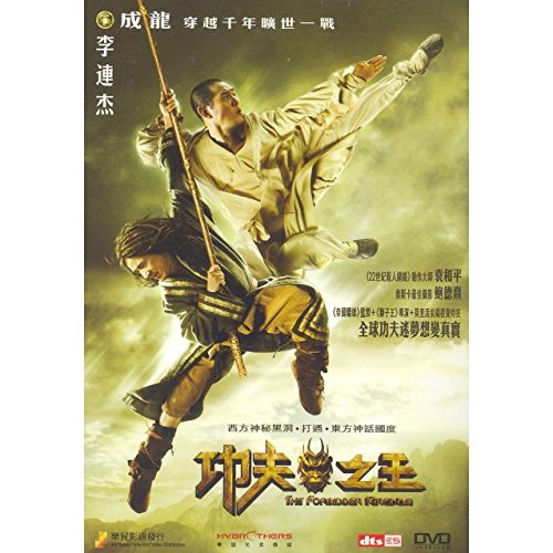 The Application of Routines---The Shaolin Traditional Kung Fu Series