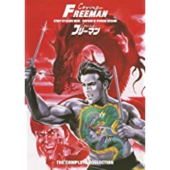 Crying Freeman - The Complete Collection