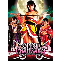 Oppai Chanbara: Striptease Samurai Squad