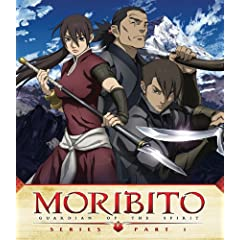 Moribito: Guardian of the Spirit Series Part 1 [Blu-ray]