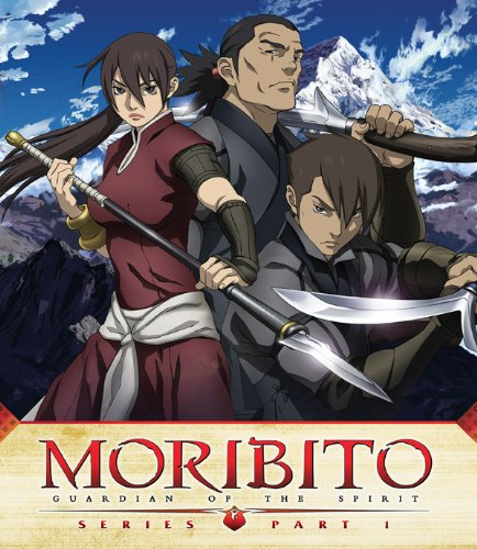 Moribito: Guardian of the Spirit Series Part 1 [Blu-ray]