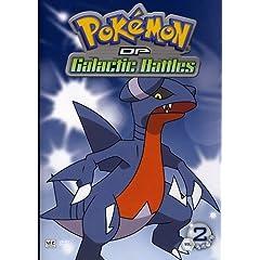 Pokemon Dp Galactic Battles 2