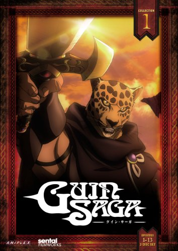 Guin Saga Collection 1
