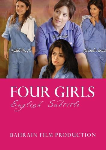 Four Girls