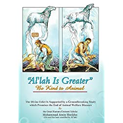 &quot;Al'lah is Greater&quot; is a Mercy on animals