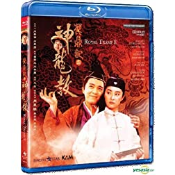 Royal Tramp II [Blu-ray]