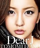 板野友美 Dear J