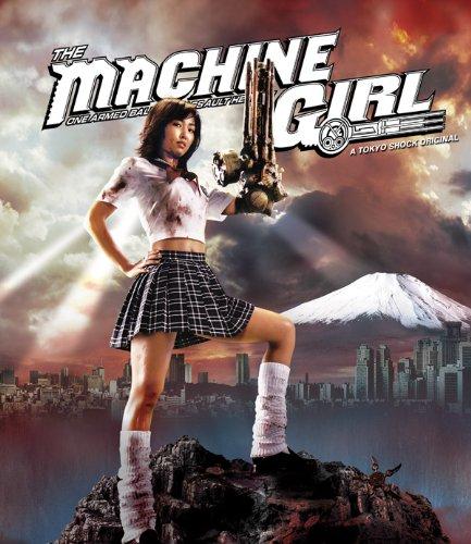 Machine Girl [Blu-ray]