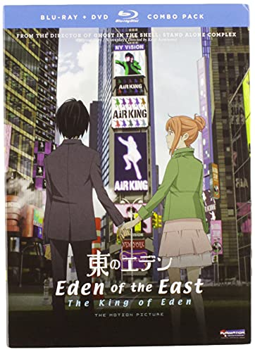 Eden of the East: The King of Eden (Blu-ray/DVD Combo)