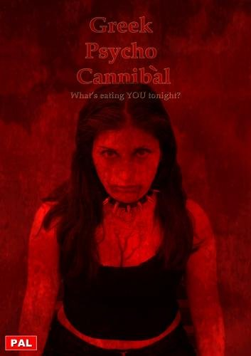 Greek Psycho Cannibal (PAL version)