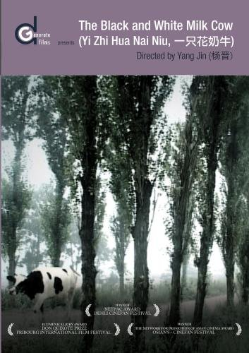 The Black and White Milk Cow (Yi Zhi Hua Nai Niu) (Institutional)
