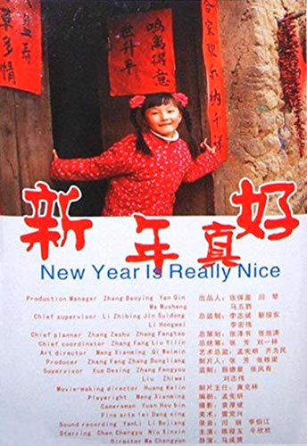 New Year Is Really Nice
