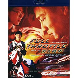 Full Throttle [Blu-ray]