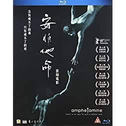Amphetamine [Blu-ray]