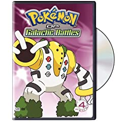 Pokemon Dp Galactic Battles 4