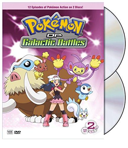 Pokemon: Diamond & Pearl Galactic Battles Gift 2