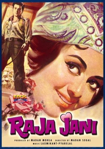 Raja Jaani