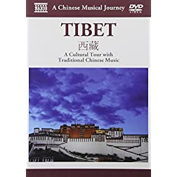 Musical Journey: Tibet - Cultural Tour