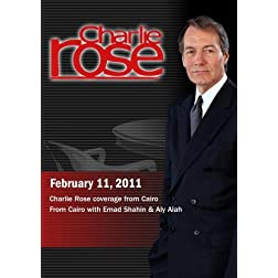 Charlie Rose - Charlie Rose coverage from Cairo /  Emad Shahin & Aly Alah (February 11, 2011)