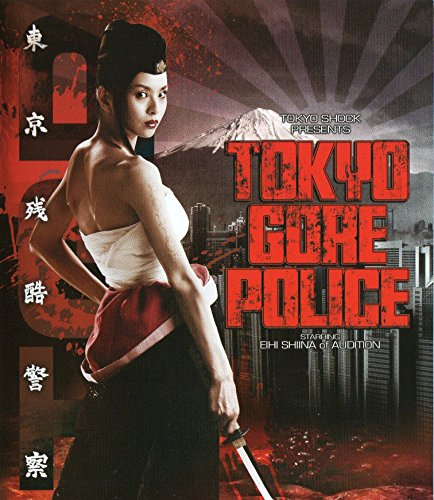 Tokyo Gore Police [Blu-ray]