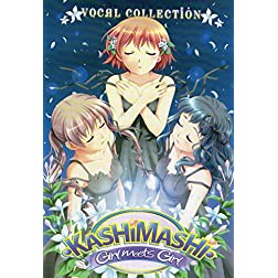 Kashimashi Girl Meets Girl: Vocal Collection