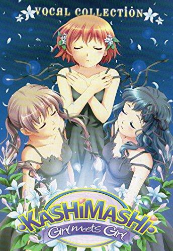 Kashimashi Girl Meets Girl: Vocal Collection