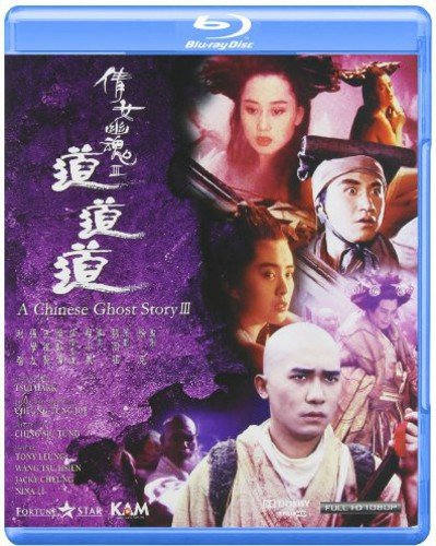 Chinese Ghost Story III [Blu-ray]
