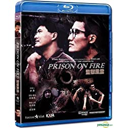 Prison on Fire [Blu-ray]