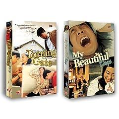 Korean Movie 2-pack: Turning Gate + My Beautiful Days (24)