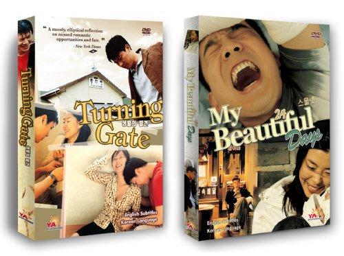 Korean Movie 2-pack: Turning Gate + My Beautiful Days (24)