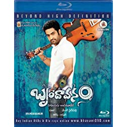 Brindavanam Blu-ray (USA Version from Bhavani DVD)