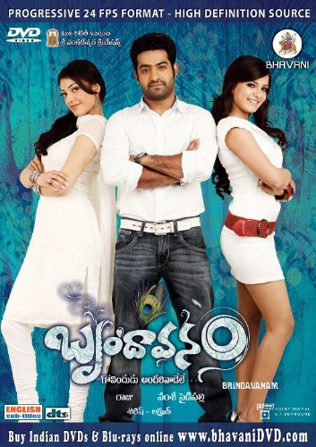 Brindavanam DVD (USA Version from Bhavani DVD)