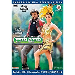 Robo DVD (USA Version from Bhavani DVD)
