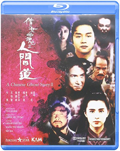 Chinese Ghost Story II [Blu-ray]