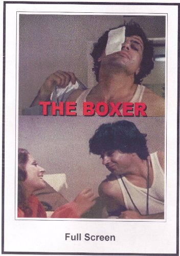 The Boxer 1971