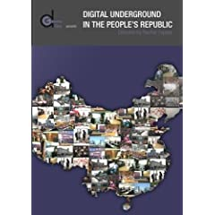 Digital Underground in the People's Republic (Home Use)