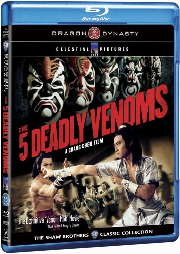 The Five Deadly Venoms [Blu-ray]