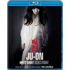 Ju-On White Ghost / Black Ghost [Blu-ray]