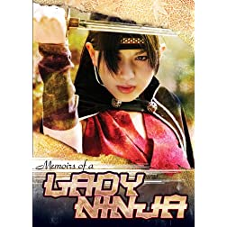 Memoirs of a Lady Ninja
