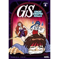 Ghost Sweeper Mikami Collection 4