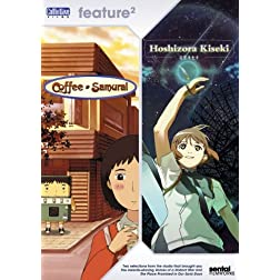 Coffee Samurai / Hoshizora Kiseki