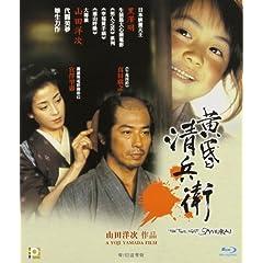 Twilight Samurai [Blu-ray]