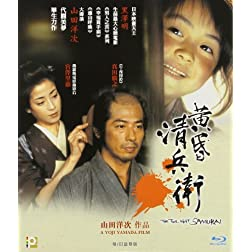 Twilight Samurai [Blu-ray]