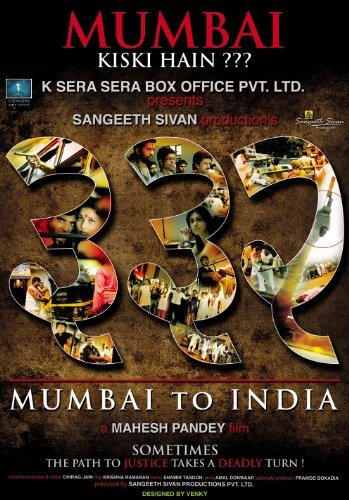 332 Mumbai To India (Hindi Film / Bollywood Movie / Indian Cinema DVD)
