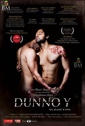 Dunno Y Na Jaane Kyon  (Hindi Film / Bollywood Movie / Indian Cinema DVD)